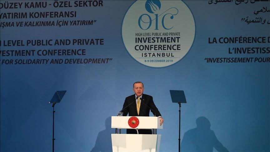 درخواست اردوغان از کشورهای اسلامی