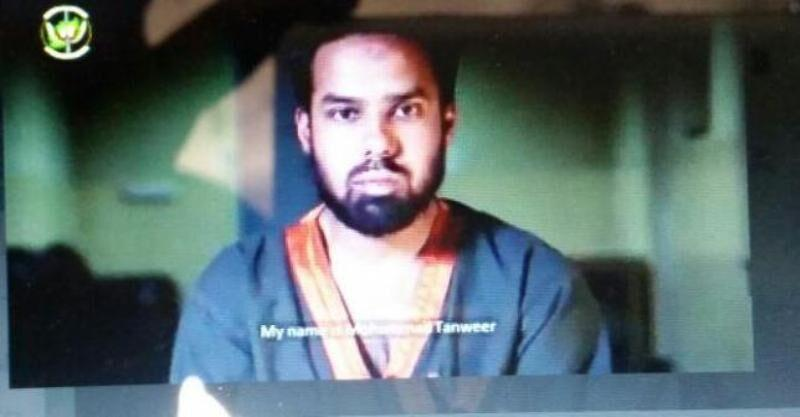 بازداشت 2 مسوول بلند پایه داعش در افغانستان