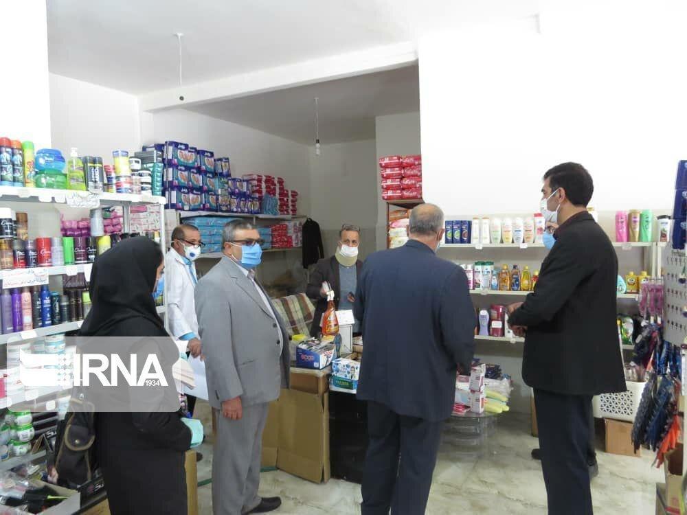 خبرنگاران 11 هزار و 218 واحد صنفی البرز رصد بهداشتی شدند