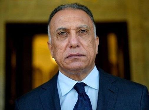 درخواست یاری فوری دولت الکاظمی از صندوق بین المللی پول