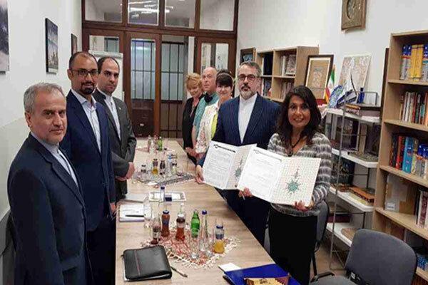 تاسیس سومین شاخه موسسه استنادی علوم ایران در اتحادیه اروپا